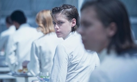 Kristen Stewart's sci-fi drama Equals sexy and strange trailer